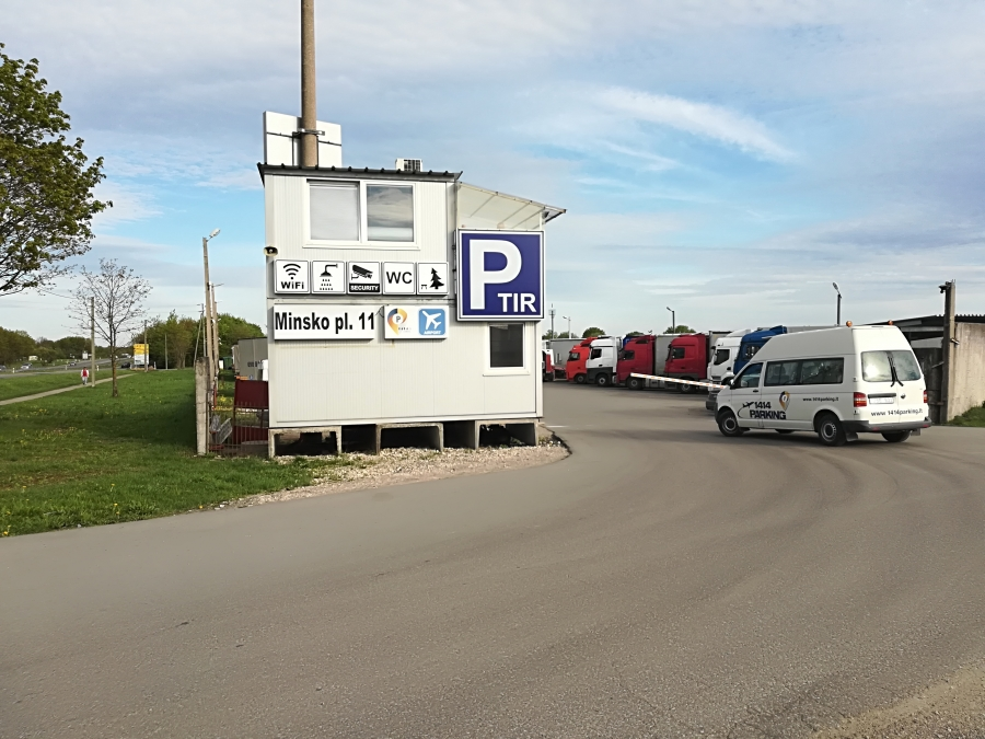 Парковка возле аэропорта Вильнюса 5
